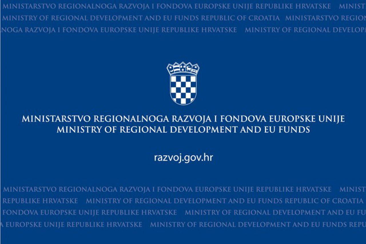 Izmjena najave Javnog poziva za sufinanciranje provedbe EU projekata na regionalnoj i lokalnoj razini