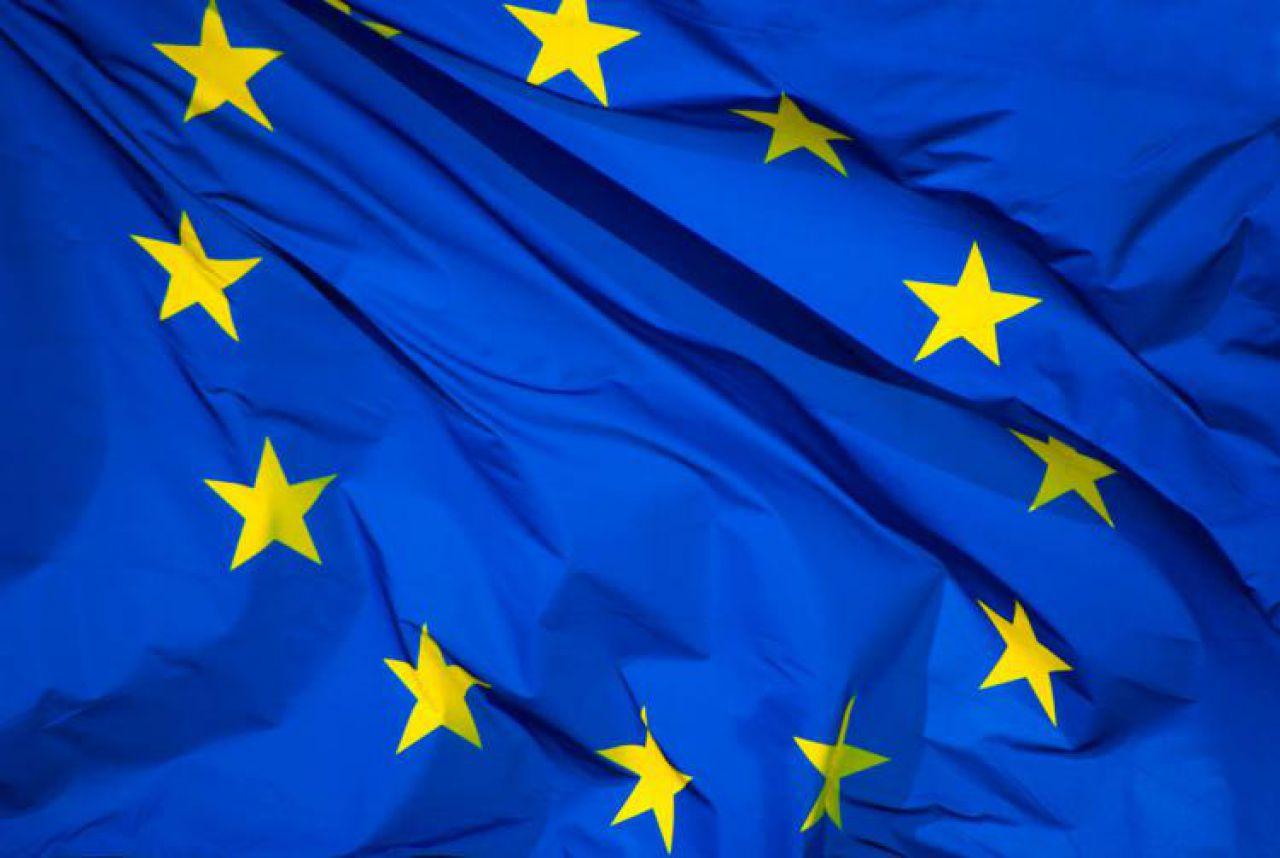 """Poziv na prijavu za program obrazovanja """"EU škola"""""""