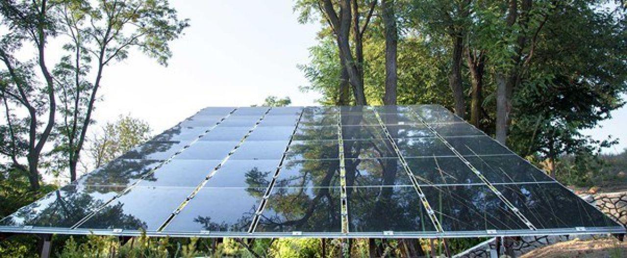 """Objavljena prva tri Poziva na dostavu projektnih prijedloga u okviru Programa """"Energija i klimatske promjene"""""""